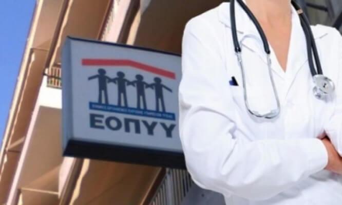 Πώς θα κλείνουν ραντεβού με ειδικότητες, όσοι δεν έχουν οικογενειακό γιατρό
