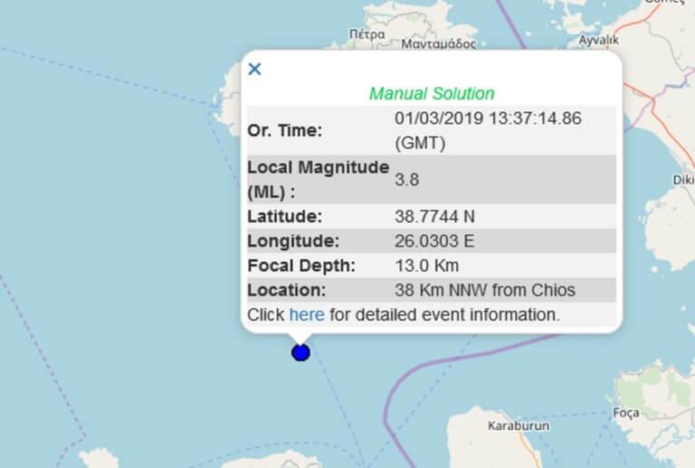 Σεισμός κοντά στη Χίο   Newsit.gr