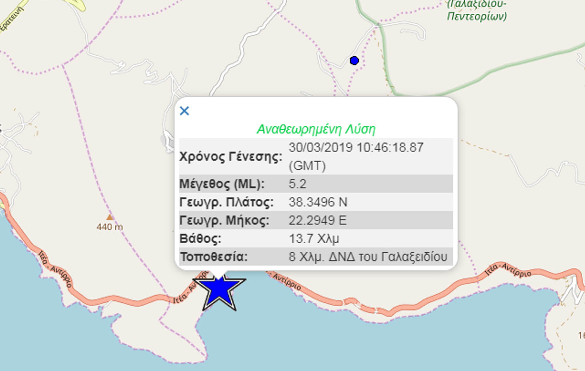 Τι λένε οι σεισμολόγοι για τα 5.3 Ρίχτερ που ταρακούνησαν τη μισή Ελλάδα 2