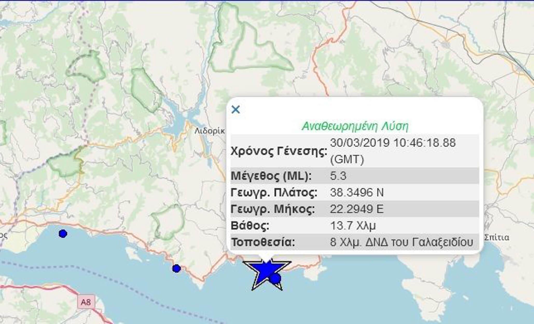 Τι λένε οι σεισμολόγοι για τα 5.3 Ρίχτερ που ταρακούνησαν τη μισή Ελλάδα 3