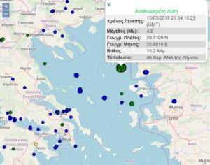 Σεισμός στο Αιγαίο! Ισχυρός, κοντά στην Λήμνο το επίκεντρο