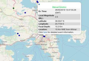 Ασθενής σεισμός αισθητός στην Αθήνα