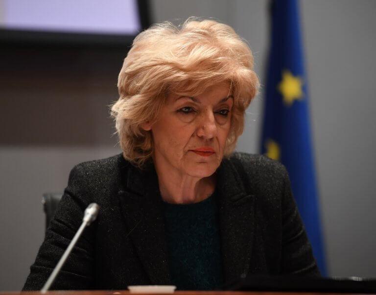 Πάει… Σκόπια η Σία Αναγνωστοπούλου!