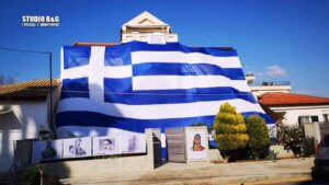 Αργολίδα: Σπίτι υπερπαραγωγή ενόψει της 25ης Μαρτίου – Ήρωες του 1821 και μια τεράστια ελληνική σημαία [pic]