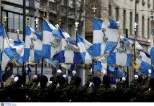 25η Μαρτίου: Θα πάμε στις παρελάσεις παρά τις απειλές, λένε στον ΣΥΡΙΖΑ