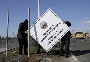 Βόρεια Μακεδονία: Στο… τραπέζι τα SOS της ευρωπαϊκής ένταξης