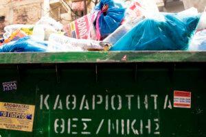 Θεσσαλονίκη: Τα σκουπίδια της Τσικνοπέμπτης – Μάζεψαν 135 τόνους από το ιστορικό κέντρο της πόλης!