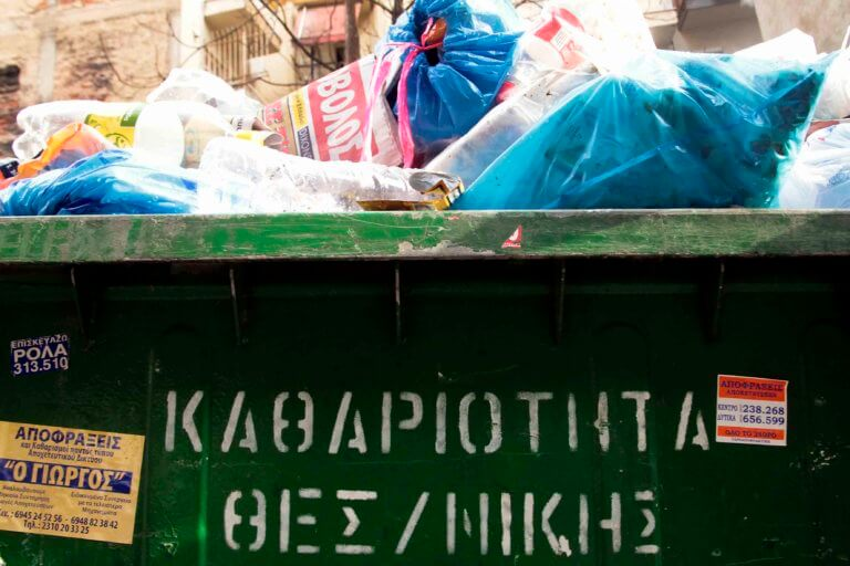 Θεσσαλονίκη: Τα σκουπίδια της Τσικνοπέμπτης – Μάζεψαν 135 τόνους από το ιστορικό κέντρο της πόλης! | Newsit.gr