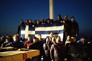 Λέσβος: 36 οι συλληφθέντες για την τοποθέτηση του Σταυρού – Γιατί κατηγορούνται