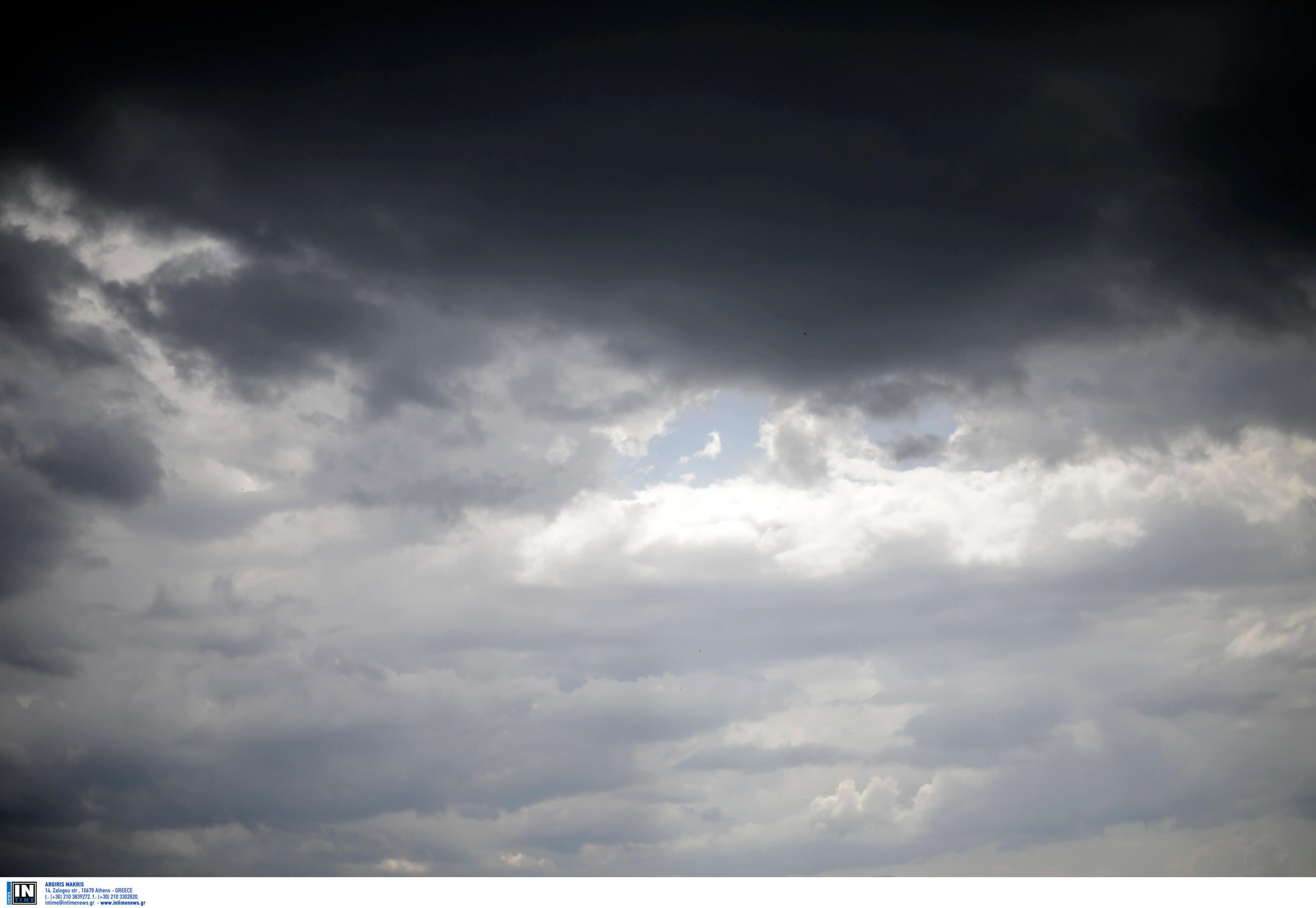 Καιρός σήμερα: Σε ποιες περιοχές θα βρέχει