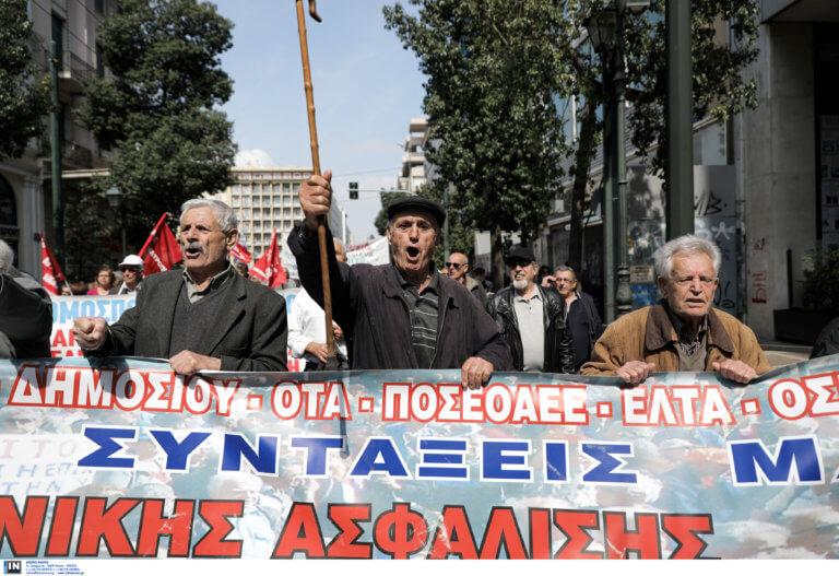 Πορεία στο Μαξίμου κάνουν οι συνταξιούχοι – Ζητούν συνάντηση με Τσίπρα