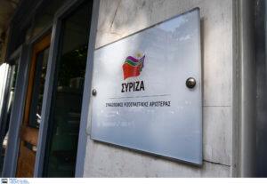 ΣΥΡΙΖΑ: Ανακοινώνονται τα πρώτα ονόματα του ευρωψηφοδελτίου