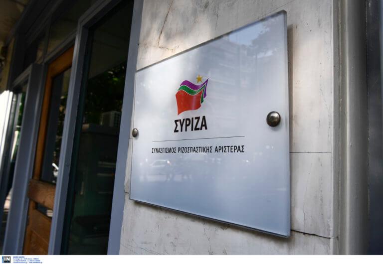 ΣΥΡΙΖΑ: Μητσοτάκης και ΝΔ σιωπούν για τις δηλώσεις Βέμπερ για την Τουρκία
