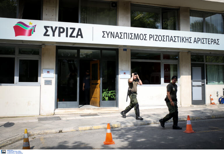 """Οργή ΣΥΡΙΖΑ για το πρωτοσέλιδο του """"Μακελειού"""""""