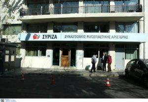 Συνεδριάζει την Τετάρτη η Κοινοβουλευτική Ομάδα του ΣΥΡΙΖΑ