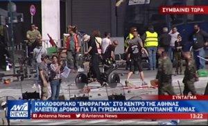 Γυρίσματα Χολιγουντιανής ταινίας στο κέντρο της Αθήνας