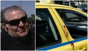 Έγκλημα στο Ελληνικό: Διατάχθηκε πειθαρχικός έλεγχος για τον ταξιτζή!