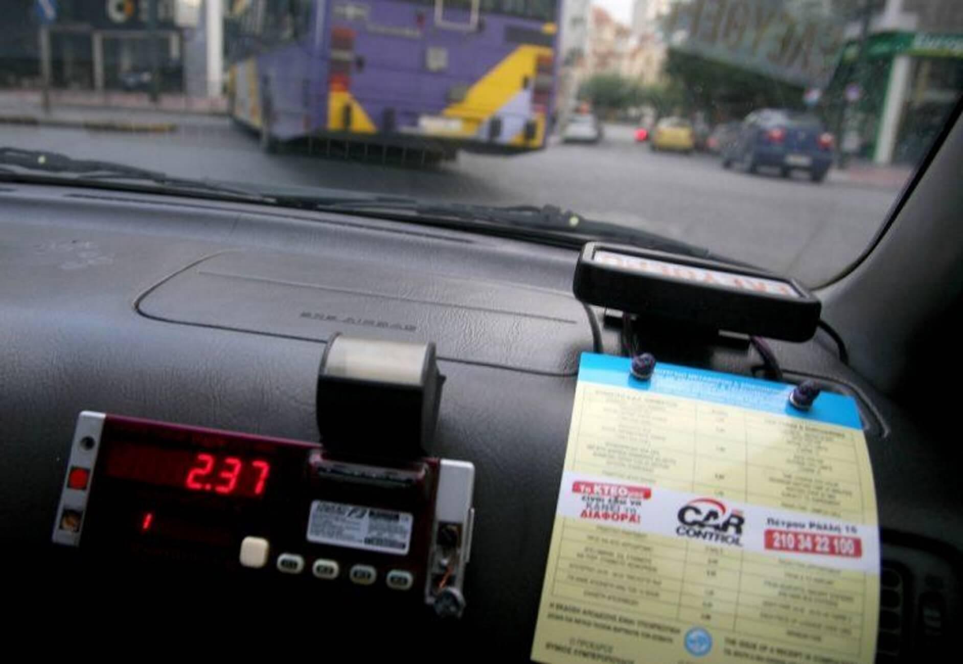 Βόλος: Ευτράπελο με εφοριακούς και οδηγό ταξί – Η απάντηση που έφερε πρόστιμο 250 ευρώ!