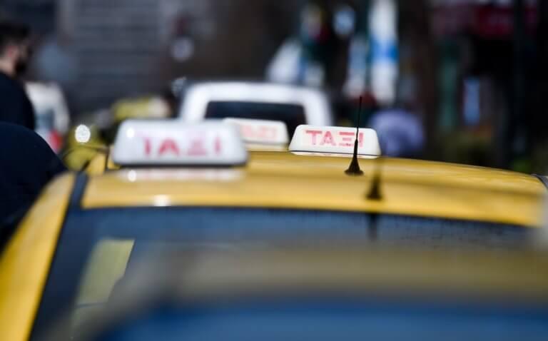 Βόλος: Ο ταξιτζής δεν στάθηκε τυχερός όπως πίστευε αρχικά – Η κούρσα από την Αθήνα δέν ήταν σαν τις άλλες