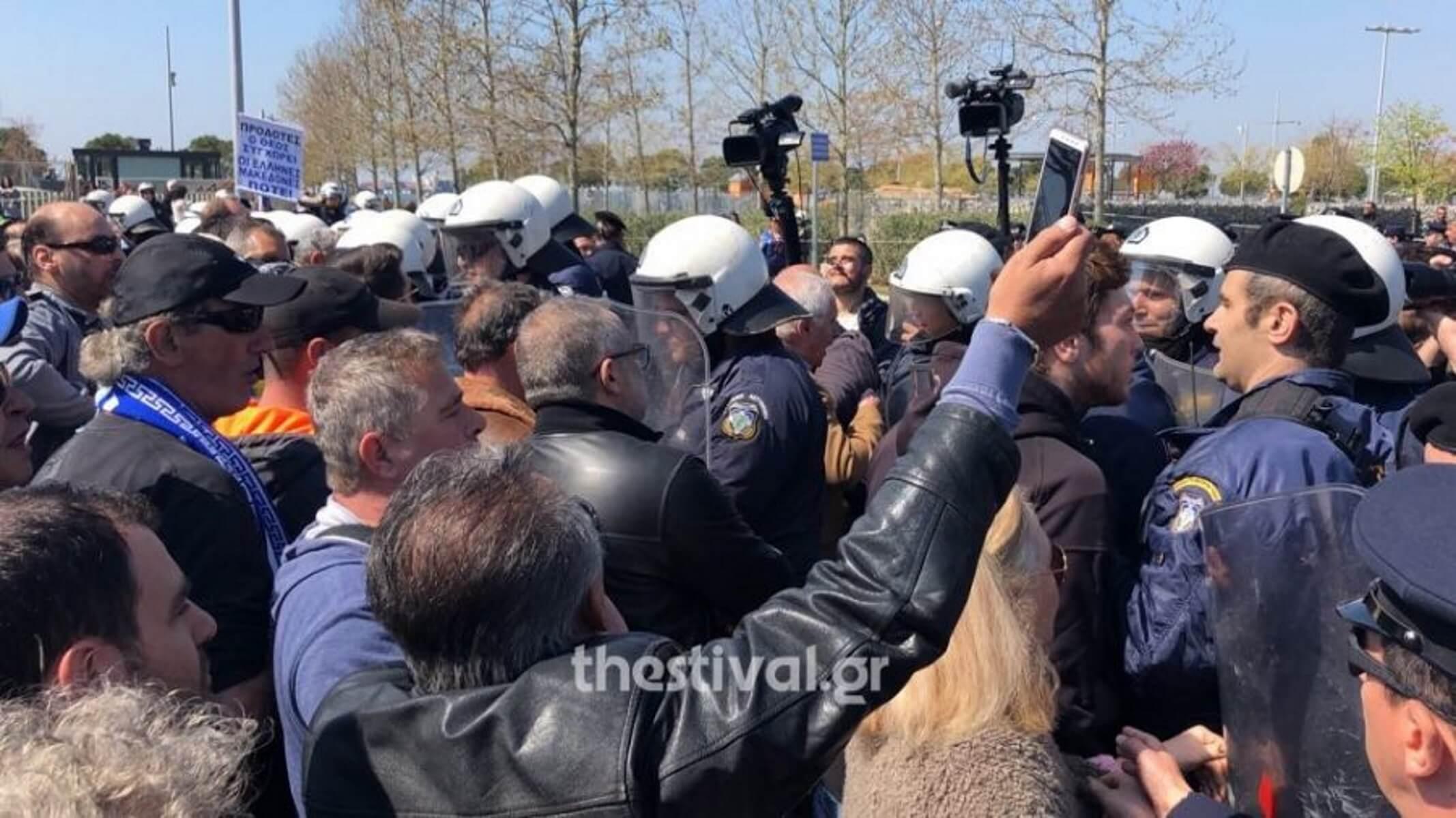 Παρέλαση 25 Μαρτίου – Θεσσαλονίκη: Πολίτες παρέλασαν για τη Μακεδονία! – video