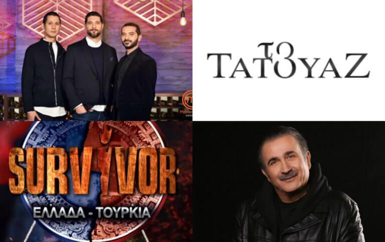 Κατάφερε ο Λαζόπουλος να κρατήσει τους τηλεθεατές στη δεύτερη εκπομπή;