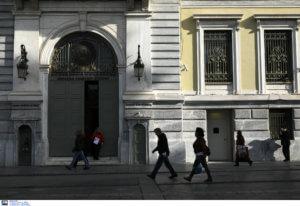 Τράπεζες ωράριο: Αλλάζει από την 1η Μαΐου
