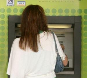 Χανιά: Έτσι άδειαζε ο τραπεζικός της λογαριασμός – Στο τμήμα προσπαθούσε να πιστέψει στα αυτιά της!