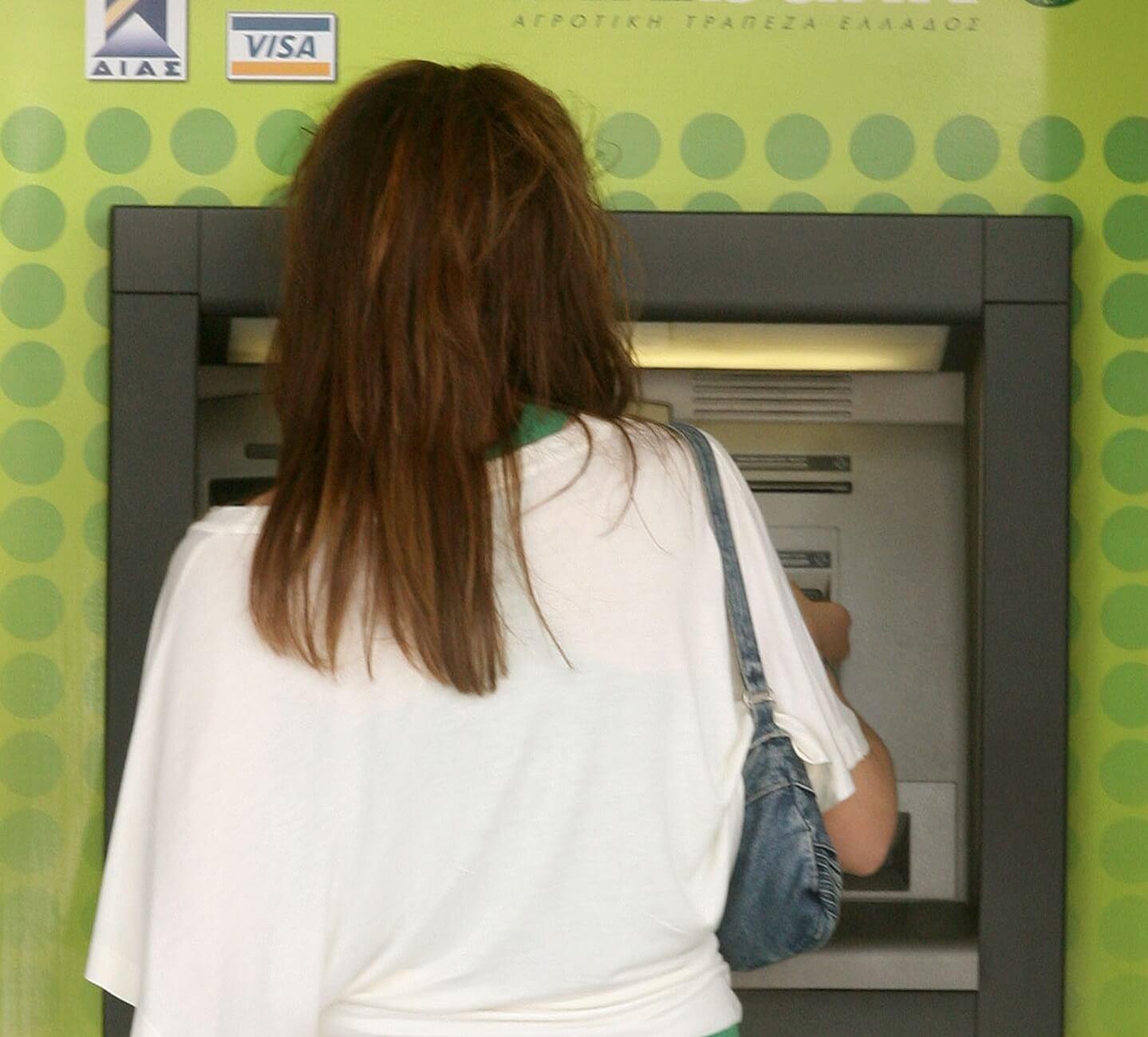 Μεσσηνία: Το μεγάλο λάθος σε ΑΤΜ που λίγο έλειψε να της στοιχίσει 380 ευρώ! Τα έχασε η γυναίκα