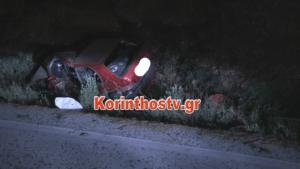 Κόρινθος: Σοβαρό τροχαίο στην ΠΕΟ Ισθμού – Επιδαύρου! Δυο τραυματίες στο νοσοκομείο