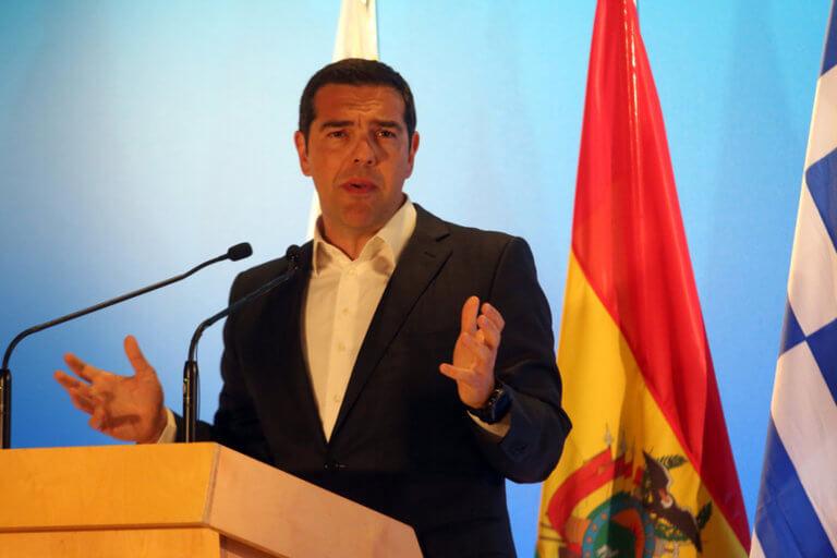 Τσίπρας: «Συμβιβαστήκαμε, αλλά μειώσαμε την φτώχεια, την ανεργία και αποκτούμε την κυριαρχία μας» | Newsit.gr
