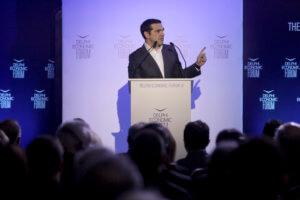 Τσίπρας: Πάει Σκόπια! Το ανακοίνωσε στο Οικονομικό Φόρουμ των Δελφών! video