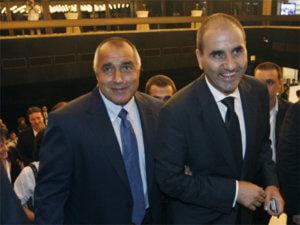 Βουλγαρία: παραιτήθηκε ο αντιπρόεδρος του κυβερνώντος κόμματος