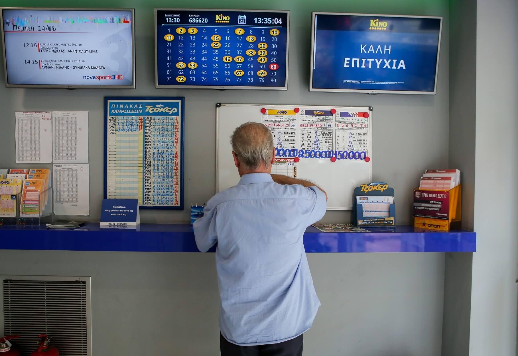 Τζόκερ: Η Καθαρά Δευτέρα που θα θυμάται για πάντα – Τα 36 ευρώ που θα του μείνουν χαραγμένα στη μνήμη