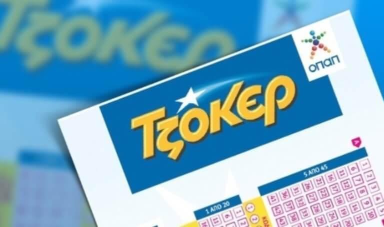 Το τζακ ποτ του Τζόκερ μοιράζει απόψε 5,1 εκατομμύρια ευρώ | Newsit.gr