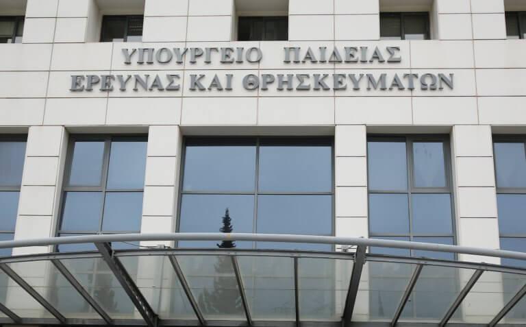 """""""Δυσάρεστη εξέλιξη η απόφαση της Ιεραρχίας"""" λέει το υπουργείο Παιδείας"""