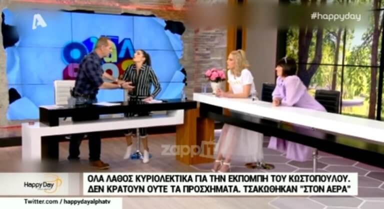 Πέτρος Κωστόπουλος – Άννα Μαρία Βέλλη: Χαμός μπροστά και πίσω από τις κάμερες! – Βίντεο