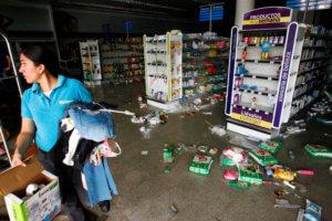 Βενεζουέλα: Πάνω από 300 συλλήψεις για λεηλασίες όταν δεν είχε ρεύμα