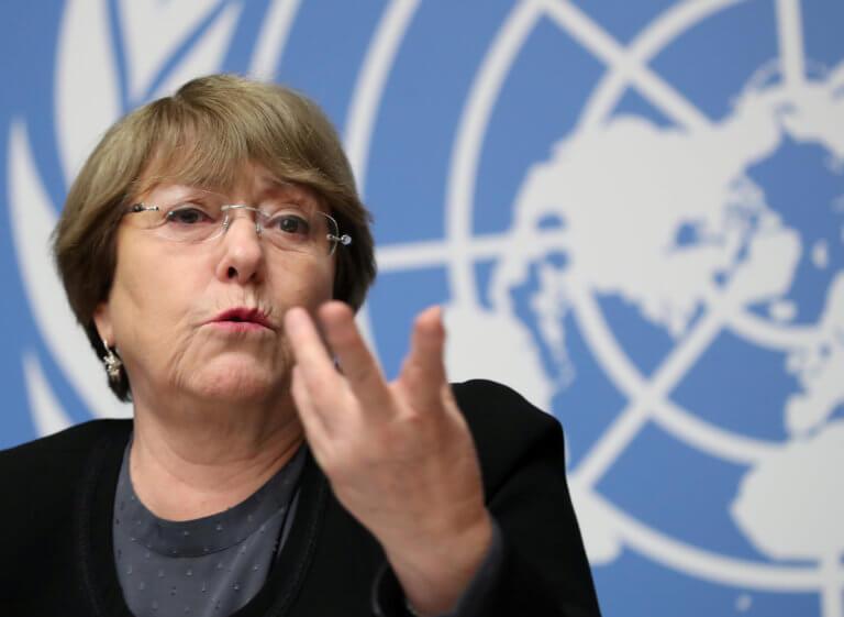 Βενεζουέλα: Κατά των δυνάμεων ασφαλείας και των διεθνών κυρώσεων η Ύπατη Αρμοστής του ΟΗΕ