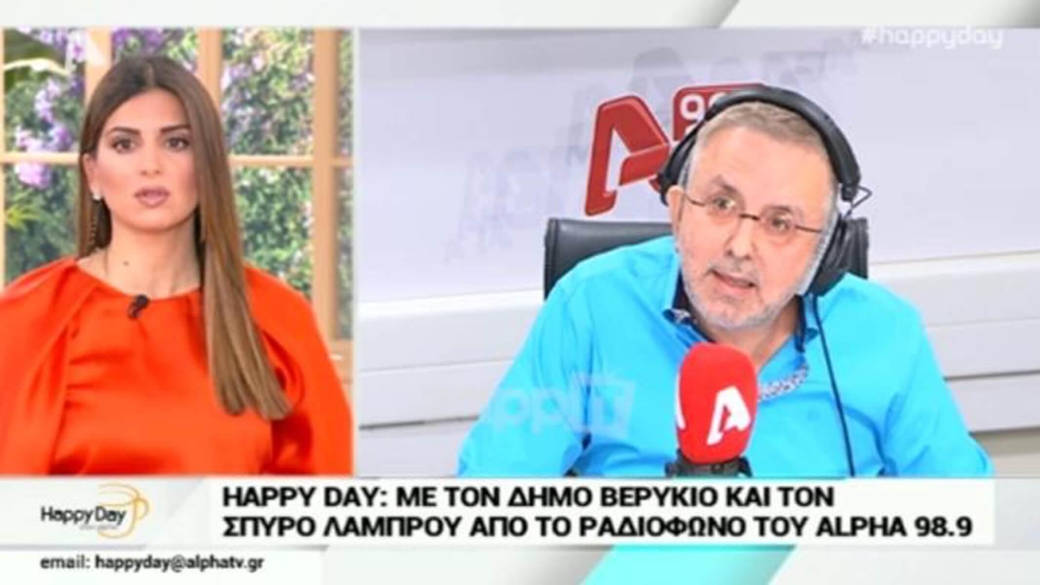 Το «κόψιμο» στον Δήμο Βερύκιο | Newsit.gr