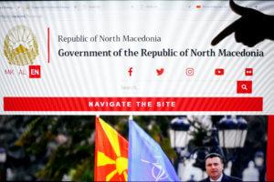 Βόρεια Μακεδονία: Αλλάζουν όνομα Βουλή, υπουργεία, Στρατός και συνολικά 136 θεσμικά όργανα