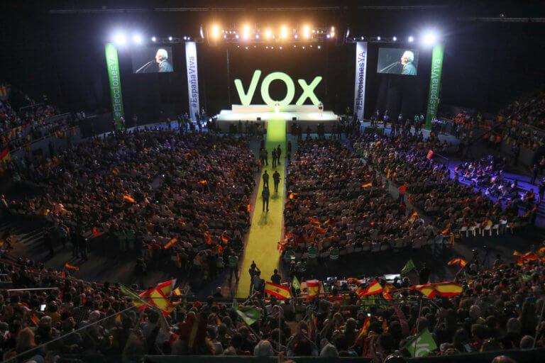 Ισπανία: Νέες αποκαλύψεις για τα εγκλήματα στελεχών του ακροδεξιού Vox