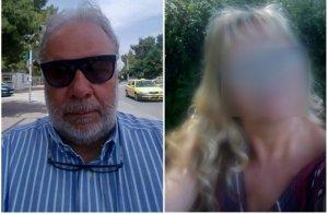 Χαλάνδρι: Προφυλακίστηκε η γερμανίδα για την φρίκη με τον μεσίτη!