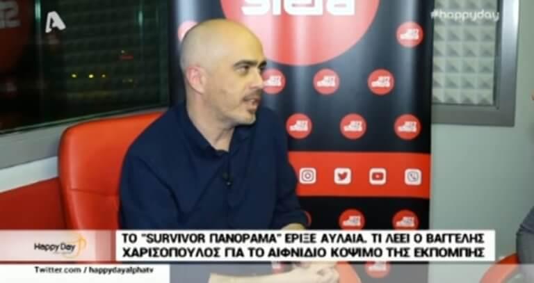Τι λέει ο Βαγγέλης Χαρισόπουλος για το πρόωρο τέλος του Survivor Πανόραμα;   Newsit.gr