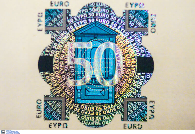 Βουλγαρία: Τεράστια ανησυχία για την οικονομία και το δημογραφικό   Newsit.gr