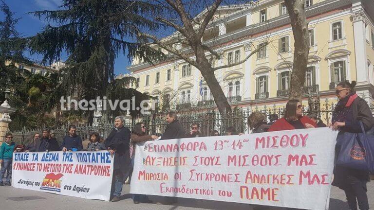 Συγκέντρωση διαμαρτυρίας δημοτικών υπαλλήλων στο ΥΜΑΘ