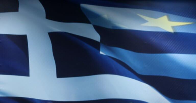 Εξελίξεις για τον αποκλεισμό των offshore από τις δημόσιες συμβάσεις! | Newsit.gr