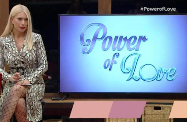 Τέλος στο Power Of Love – Τι ετοιμάζει η Μαρία Μπακοδήμου   Newsit.gr