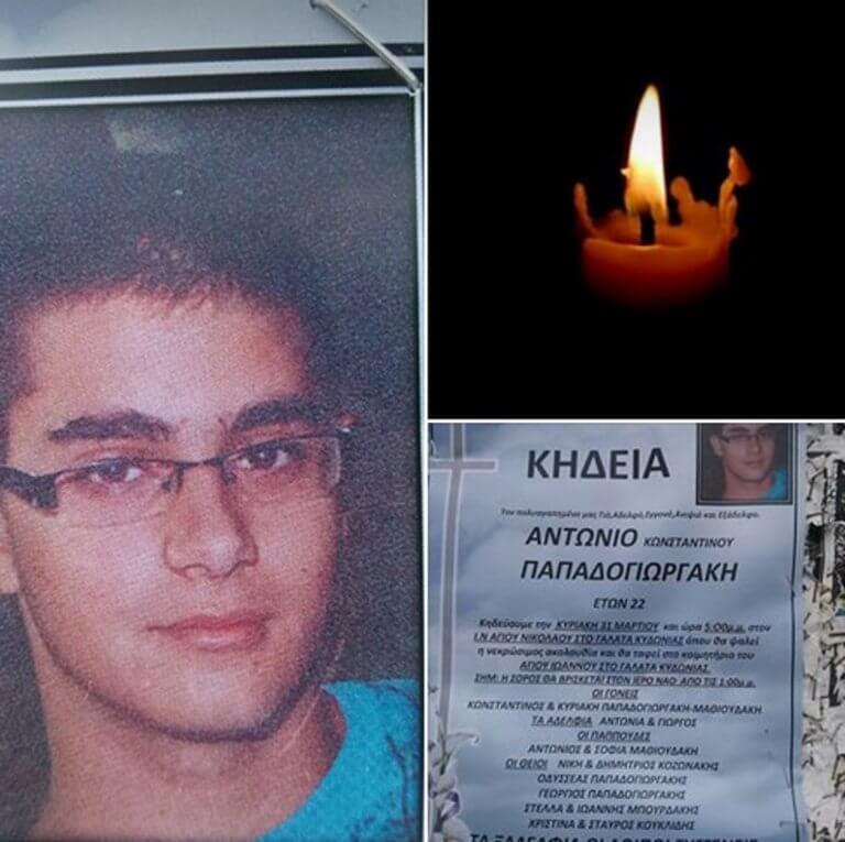 Κρήτη: Ο θάνατος του 22χρονου φοιτητή – Τι έδειξε η νεκροψία νεκροτομή!