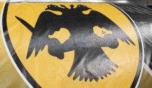 ΑΕΚ: Πενθεί η «κιτρινόμαυρη» οικογένεια – «Κηδεύτηκε με τη σημαία της ομάδας»