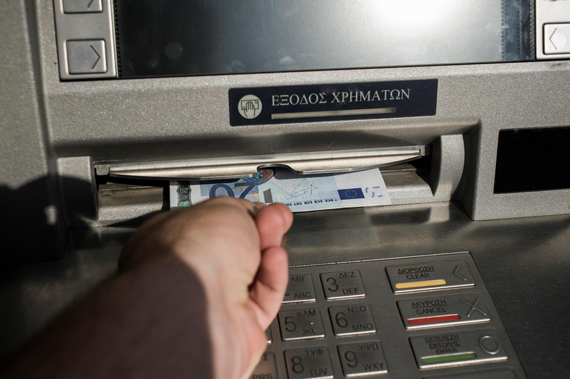 Έδεσσα: Δεν έχει προηγούμενο αυτό που συνέβη σε ΑΤΜ! Δείτε πως έκαναν φτερά 390 ευρώ